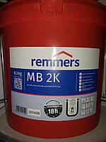 Гидроизоляция MB 2K (8,3кг)