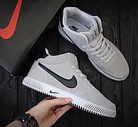 Кроссовки мужские Nike Blazer/Grey