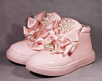 "С 25р по 30р ботинки демисезонные на девочку ""pink style"""