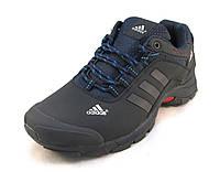Кроссовки мужские  Adidas Climaproof  синие (р.42,43,44)