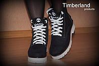 Ботинки зимние Тимберленд синие натуральная замша и мех код 2125