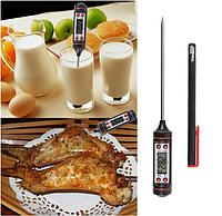 Кухонный термометр для мяса JR-1 (-50 ... +300 ºC) C функциями Hold, C/F и Max/Min (цвет: черный )