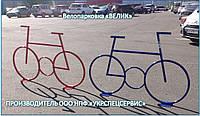 "Велопарковка  ""ВЕЛИКИ"""