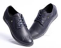 Туфли Clarks Trend - натуральная кожа