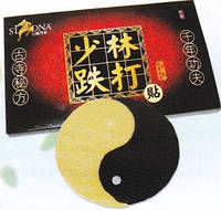 Пластырь Инь-Янь с магнитами при терапии мочеполовой системы