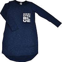 Платье Код детское для девочки, фото 1