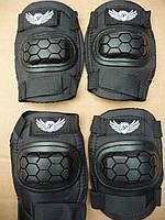 Защита для роликов Osprey