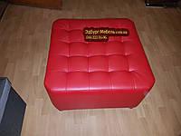 Пуф для шоурума, магазина 70х70см экокожа дышащая, фото 1