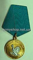 Медаль Меткий выстрел Глухарь