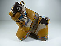 """Ботинки для мальчика """"Леопард"""" Размер: 23, фото 1"""