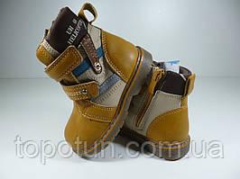 """Ботинки для мальчика """"Леопард"""" Размер: 23"""