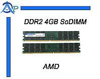 DDR2 4Gb AMD оперативная память, PC2-6400 800Мгц, KVR800D2N6/4G