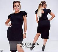 Платье с гипюром асимметрия вечернее французский трикотаж 48,50,52,54
