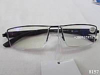 Очки в легкой металлической полуоправе. Модель 8157, фото 1