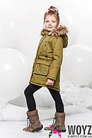 Куртка зимняя парка для девочки на тинсулейте