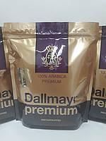 Кофе растворимый сублимированный Dallmayr Premium 400 грамм.