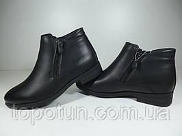 """Ботинки для мальчика """"Kimbo-o"""" Размер: 33,35"""