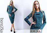 Костюм женский стильный из замши короткий пиджак и юбка карандаш 3 цвета Kb569
