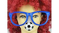 Очки большие футбольные