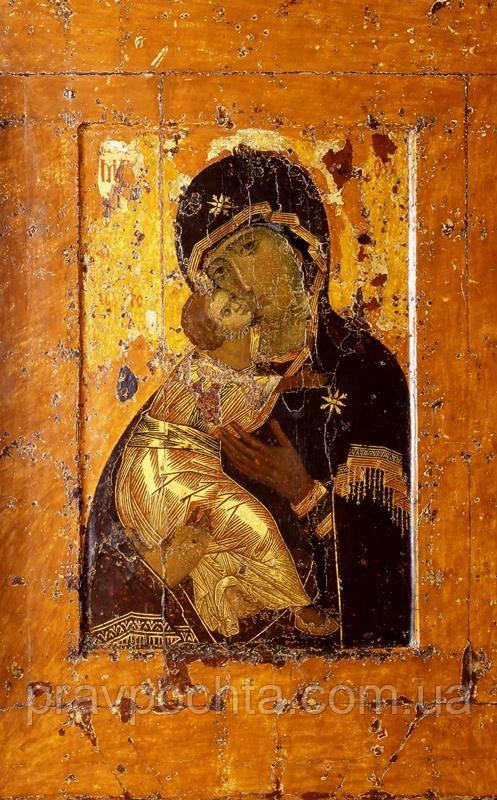 Божа Матір «Володимирська»