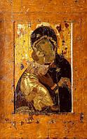 Божия Матерь «Владимирская»