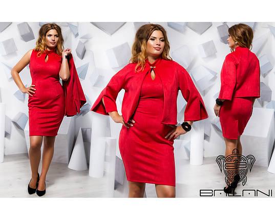 Замшевое платье с накидкой, фото 2