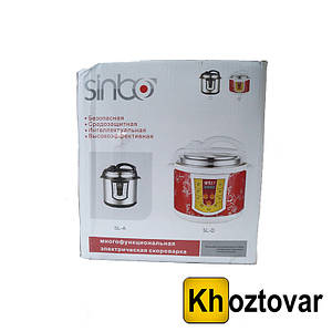 Мультиварка-скороварка SINBO 8815