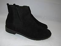MARCO TOZZI _Хорошие стильные ботинки _Германия _под замшу _40р-ст. 26.5 Н61