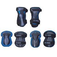 Globber Защита на колени локти запястья Junior set 3 protections XS 541-100