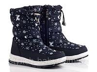 Детская зимняя обувь бренда Caroc для девочек (рр. с 32 по 37)