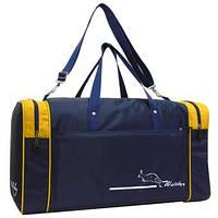 Дорожная сумка малая 55х30х25 нейлон артикул  в 340син ж
