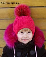 Шапочка детская Снежинка размер 48 (зимняя), фото 1