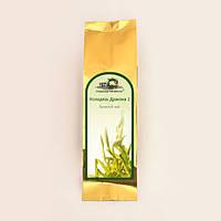 Чай зеленый Колодец Дракона 2 (Лунцзин) Пакет фольгированный(25г)