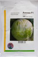 Капуста  Анкома F1 100н (Агропакгруп)