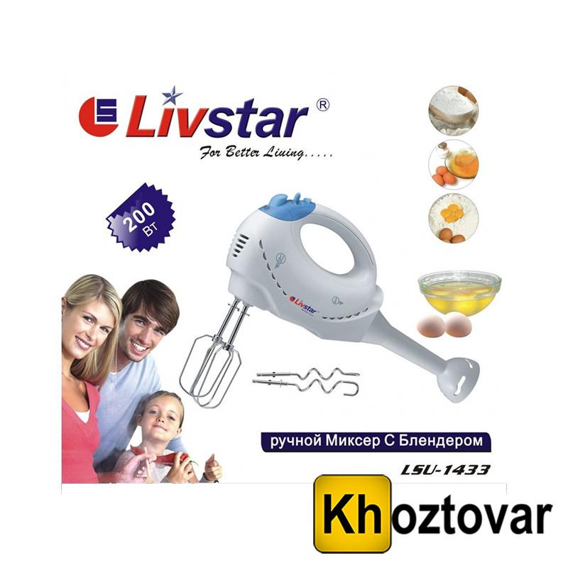 Миксер ручной с блендером Livstar LSU-1433