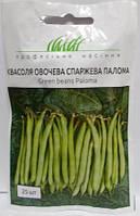 Квасоля спаржева Палома  25 н (Проф насіння)