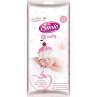 Влажные салфетки Smile Baby для новорожденных, 24 шт.