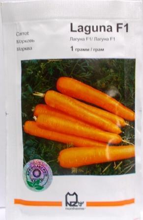 Морква Лагуна F1 1г (Агропакгруп)