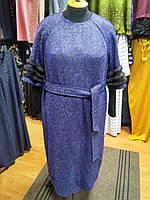 Пальто длинное синее с люрексом с мехом кролика