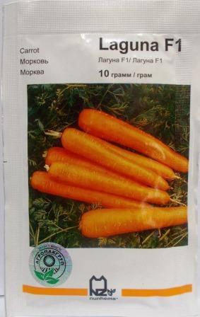 Морква Лагуна F1 10г (Агропакгруп)