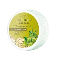 "Увлажняющий крем для лица Avon Naturals ""Зеленая олива"", 73182, Эйвон, 75 мл"