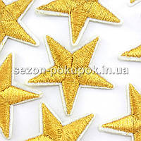 "Термоаппликация ""Звезда мал.золотая"" (4х4см). Цена за 1 шт"