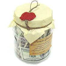 Подарки в банке, денежные подарки