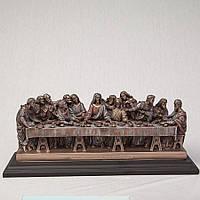 Статуэтка Veronese Тайная вечеря 35 см