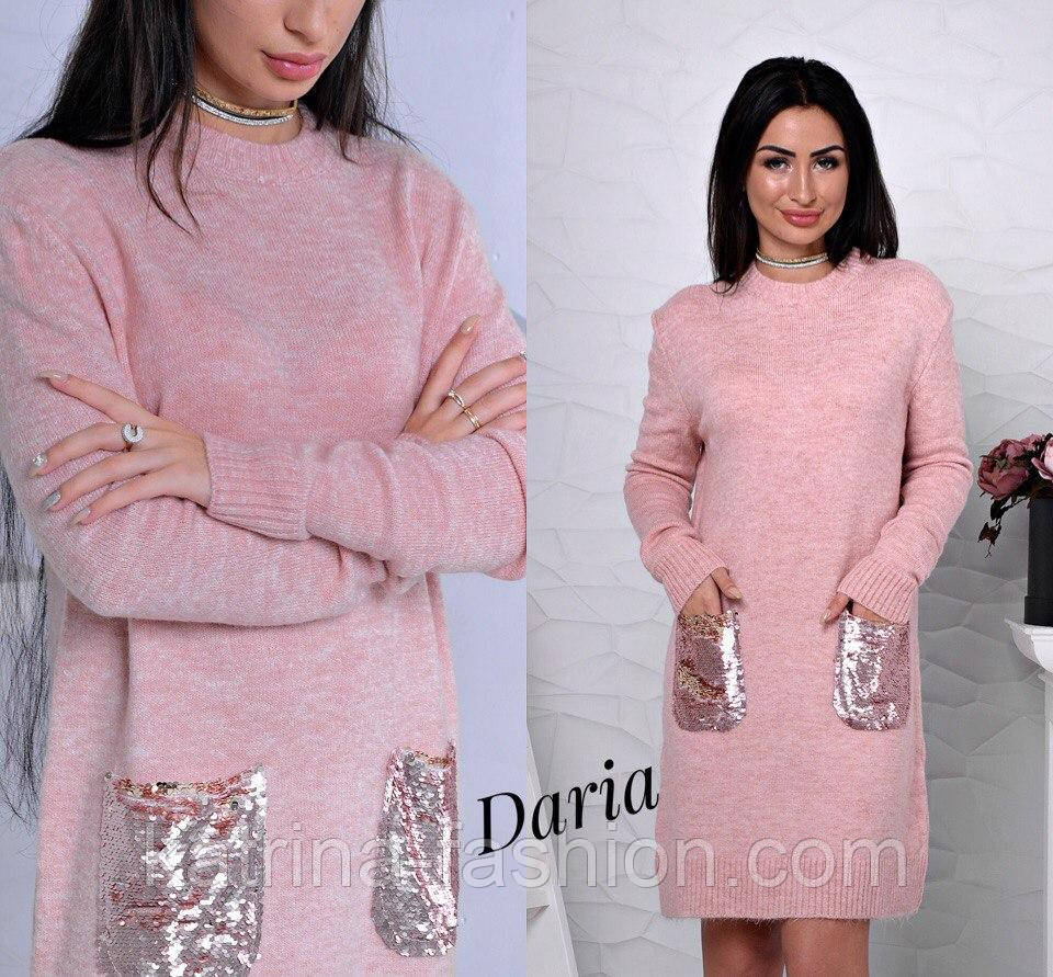 dd42c5e95ee Теплое женское платье с карманами из пайеток ( 2цвета) - KATRINA FASHION -  оптовый интернет