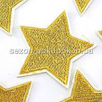 """(5шт) Термоаппликация """"Звезда средняя золото"""" (5,5х5,5см). Цена за 5 шт"""