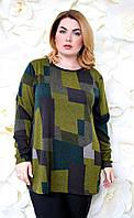 Джемпер женский большого размера Квадраты, свитер женский большого размера
