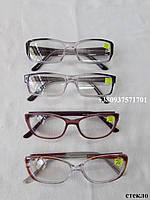 Очки для зрения. Изюм СТЕКЛО  от +1,0 до +4,0