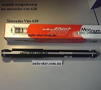 Амортизатор задний масляный на MERCEDES Vito  (638) (пр-во Magnum Technology AGM011MT )