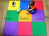 Детский коврик-пазл, мягкий пол